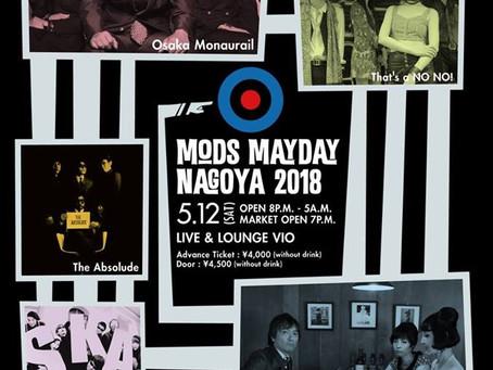MODS MAYDAY NAGOYA 2018