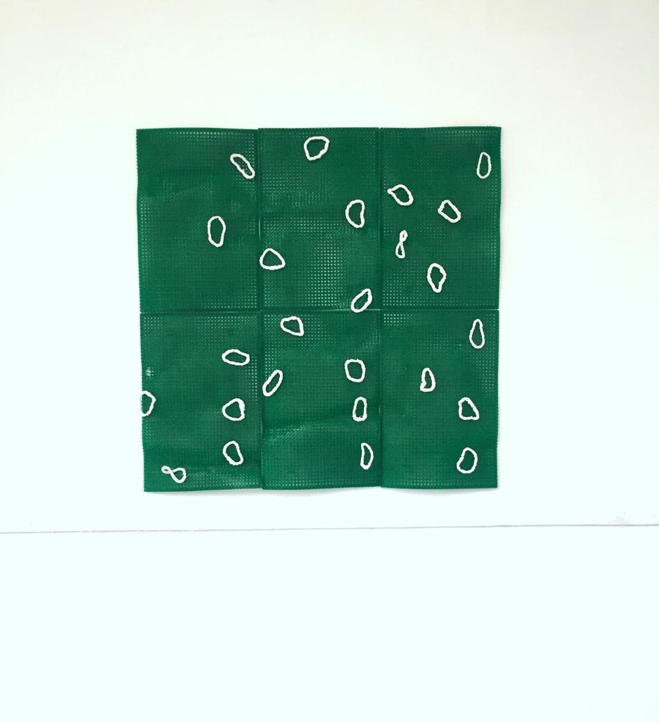 Megan Shaw, Assumed Composition (detail) 2019. Doormats, mop fabric, 116 x 114 x 6cm,  École Nationale Supérieure d'Art, Dijon, France