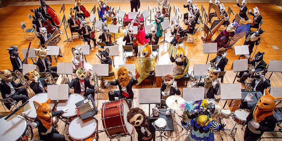 ズーラシアンフィルハーモニー管弦楽団