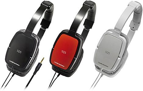 audio-technica-sq5