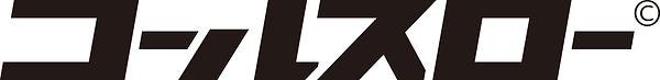 Callthrow_logo [更新済み].jpg