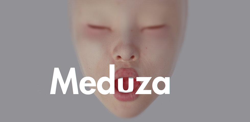 meduza01.jpg