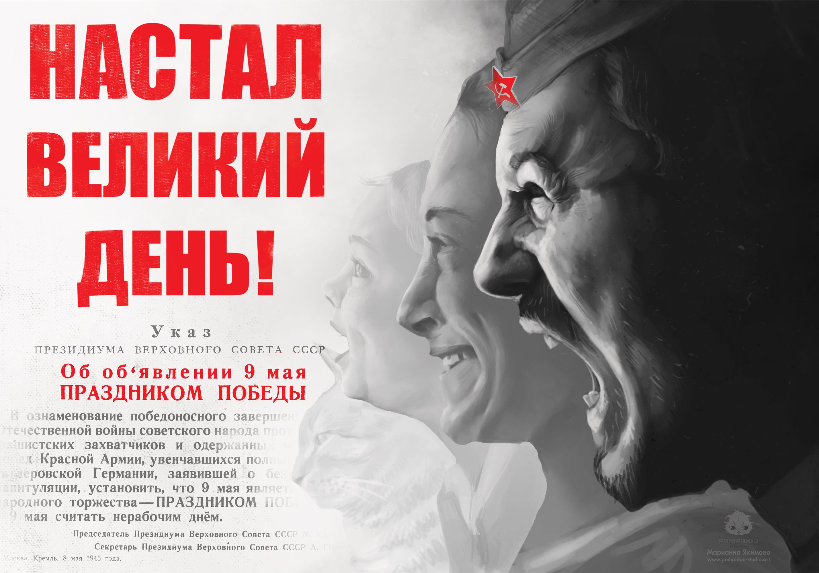 Russia Designers Association