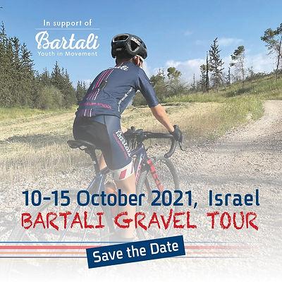 save the date gravel tour.jpeg