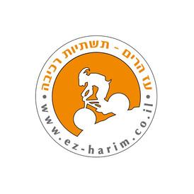 EZHARIM LOGO.jpg