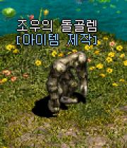 KakaoTalk_20210202_020151381.png