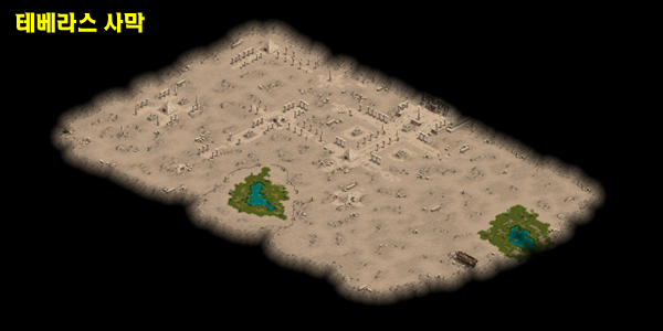 테베사막.png