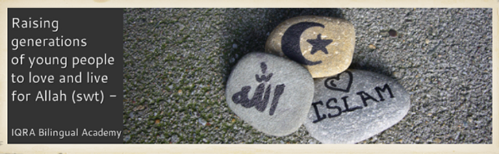 islam bar.fw.png