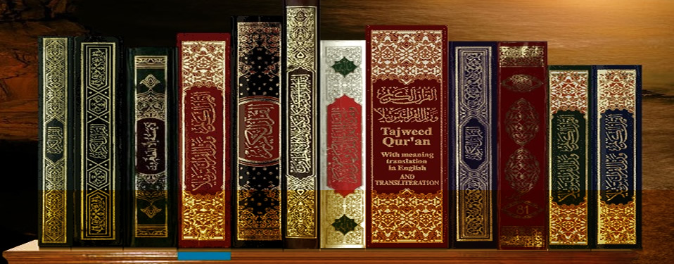 islamic-books-slider
