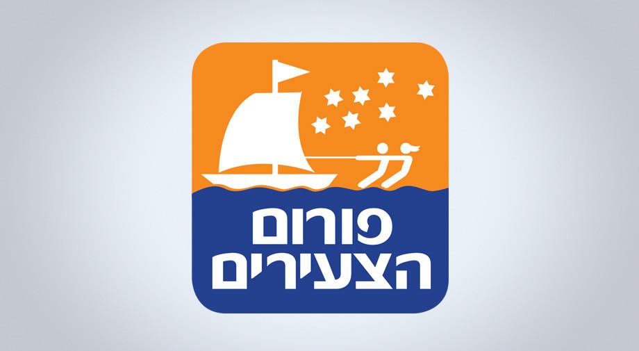לוגו לפורום הצעירים בהרצליה