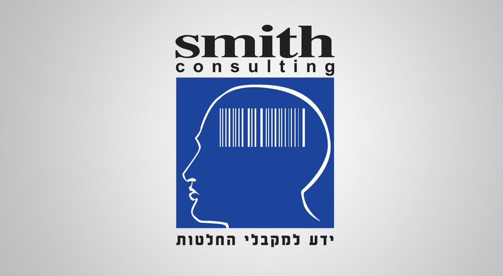 לוגו עבור מכון למחקרים צרכניים