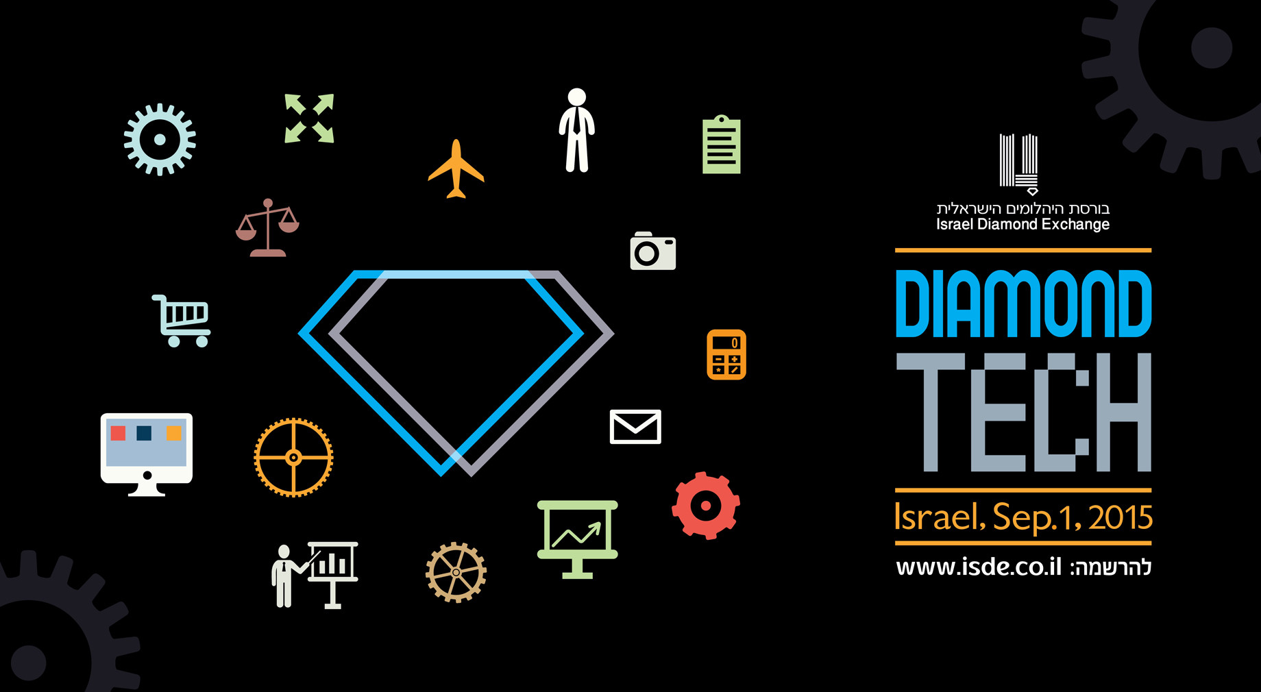 כנס Diamond Tech