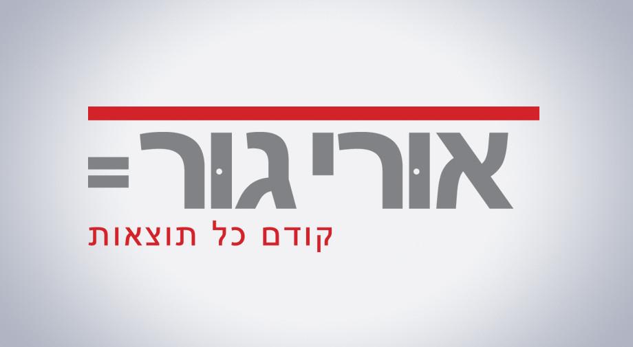 לוגו ליועץ עסקי שמביא תוצאות