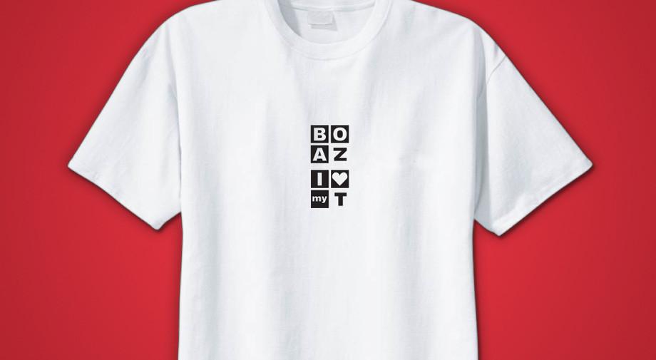 עיצוב חולצה לתלמידות בית ספר לאיפור