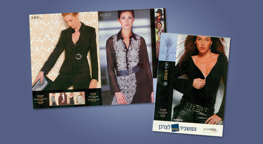 עיצוב קטלוג אופנה