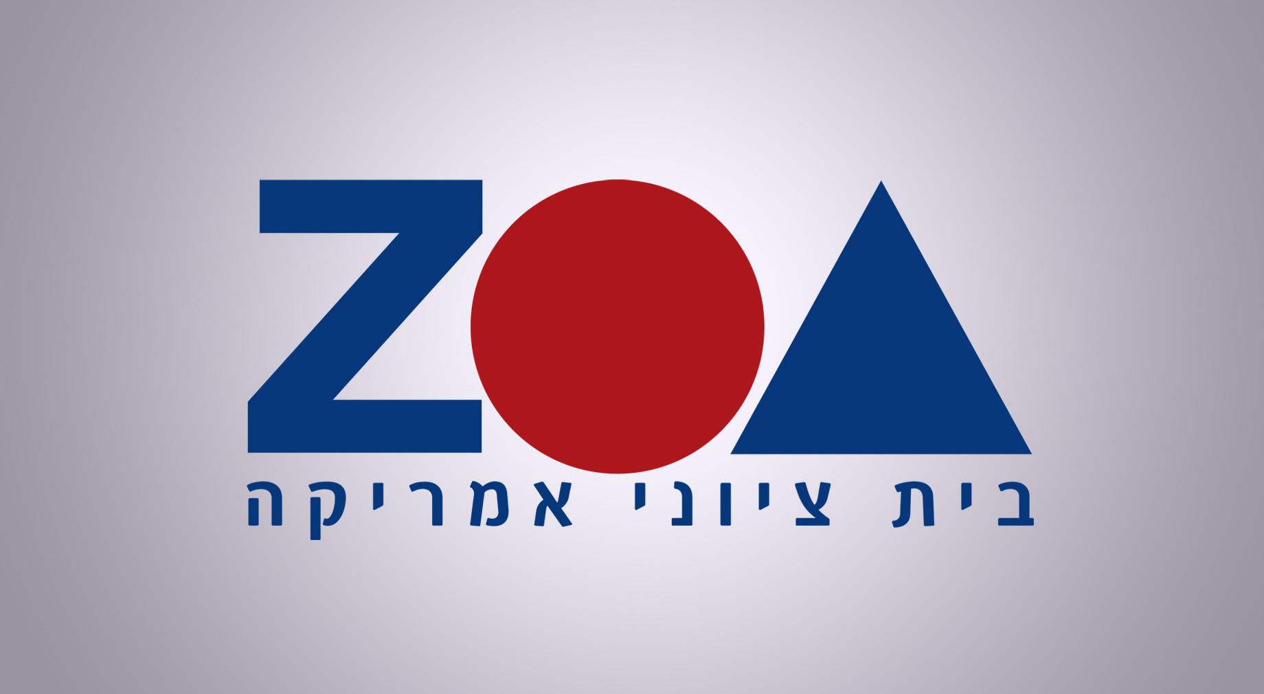 עיצוב לוגו לבית ציוני אמריקה בתל-אביב