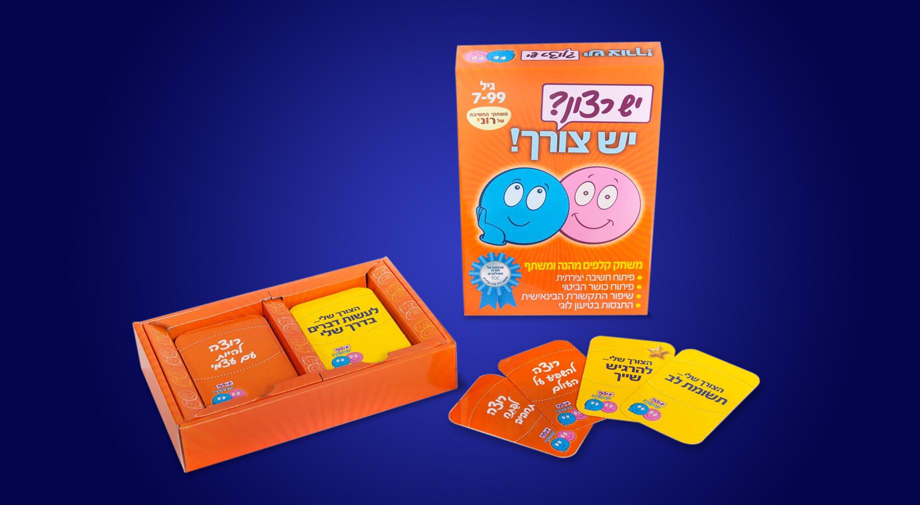 עיצוב משחק קופסא לכל המשפחה
