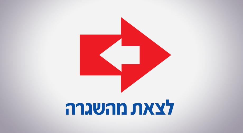 לוגו להרצאה של ירין קימ
