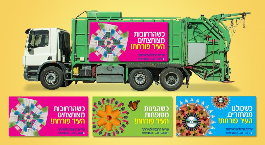 משאית לפינוי אשפה בעלת מסרים ירוקים