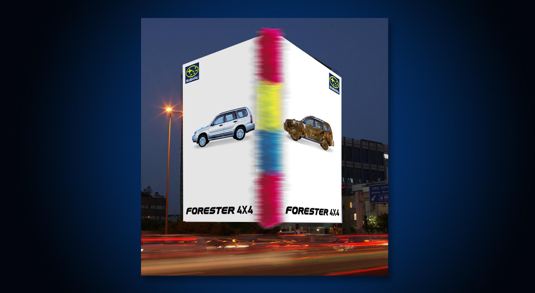 סובארו פורסטר - רכב אורבני שהוא גם לשטח