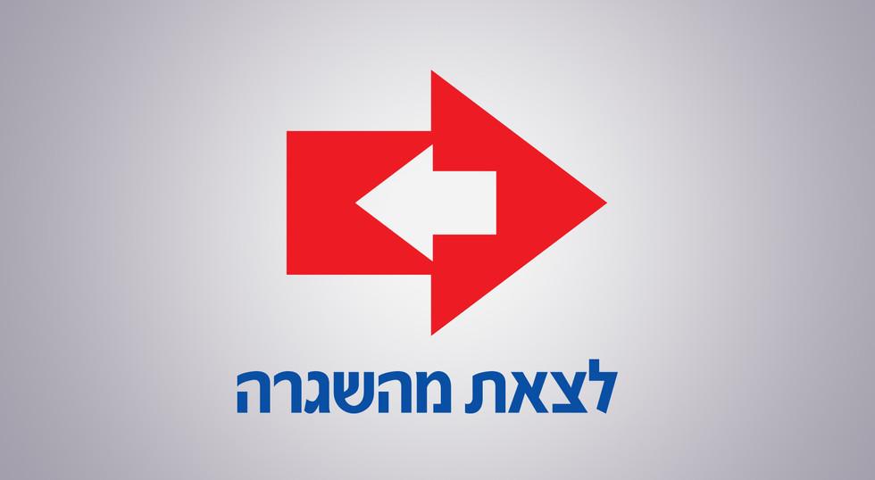 לוגו להרצאה של ירין קימור