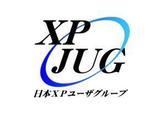XP祭り2020に弊社メンバーが登壇します