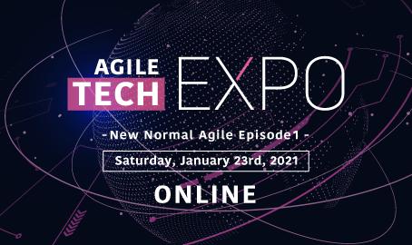 Agile Tech EXPO に弊社メンバーが登壇します!