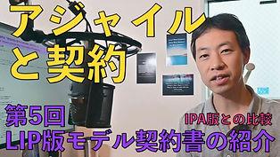 動画3.jpg
