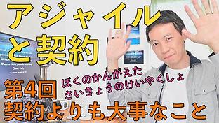 動画2.jpg