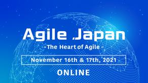 Agile Japan 2021 に弊社メンバーが登壇します!