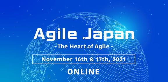 Agile Japan 2021.png