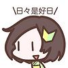 icon上坂.png