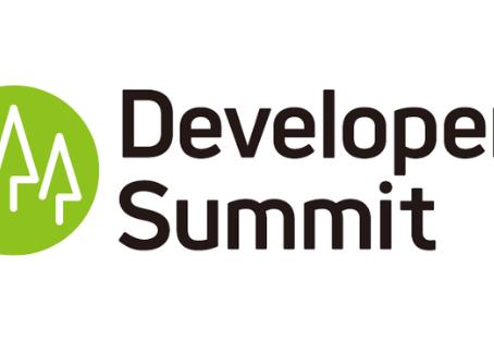 Developers Summit 2021 Summer にオンライン支援スポンサーとして参加します!