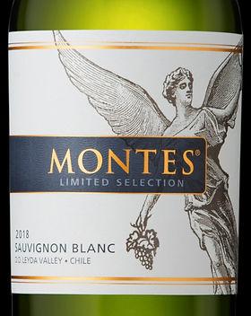 montes_limited_selection_suavignon_blanc