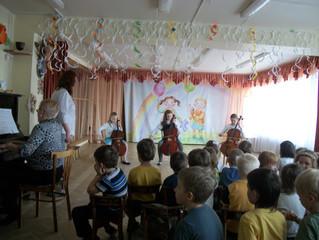 Джазовые импровизации в классе камерного ансамбля