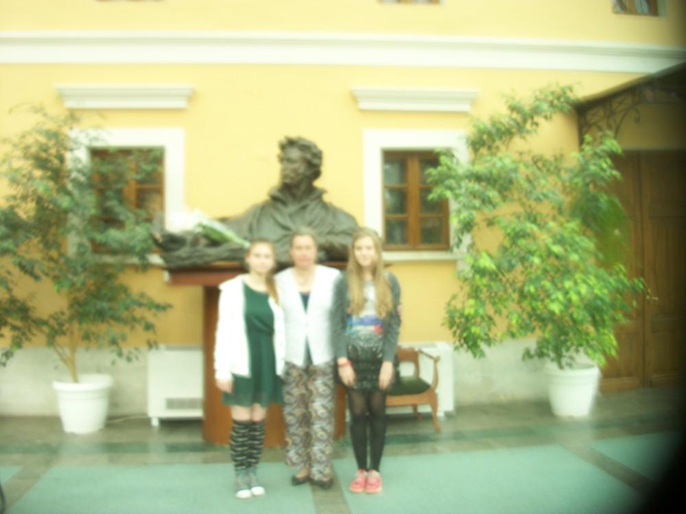 Музей А.С.пушкина. После концерта