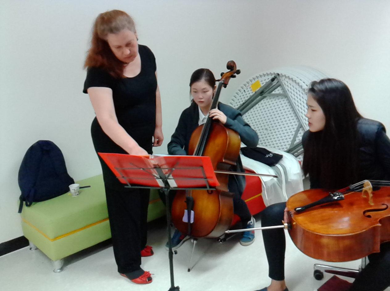 занятия по виолончели