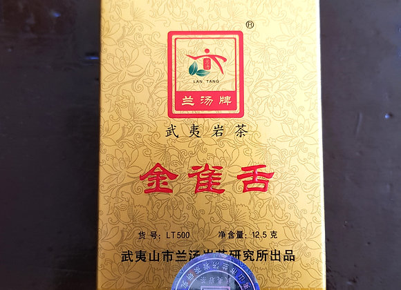 Jin Queshe Package Front View