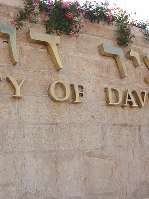 A trip to the Holy land...Israel