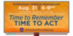 Event billboard website.JPG