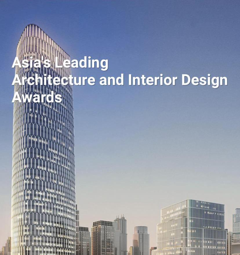 A&D Award