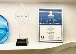 HKPIDA-2020AWARDS
