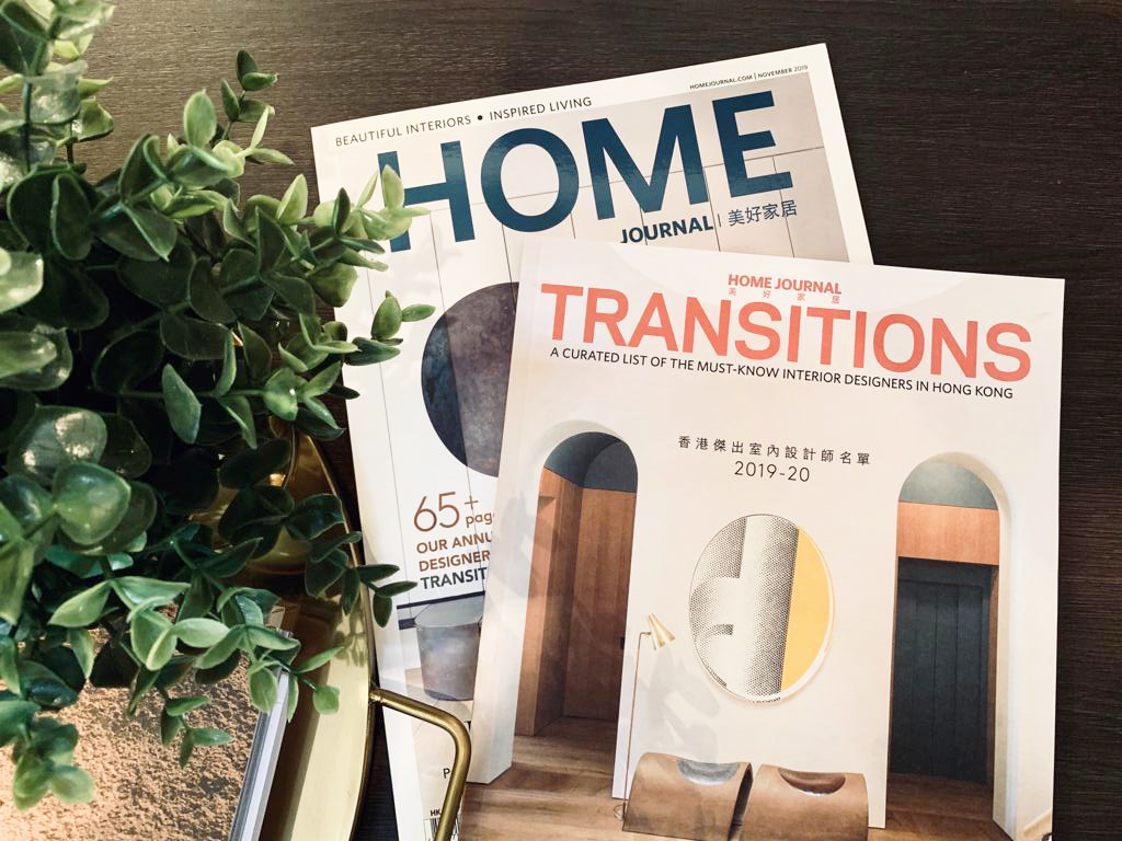 Home Journal_Transition2019_Cover