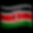 flag-for-kenya_1f1f0-1f1ea.png