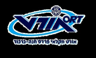 לוגו אורט שקוף תקין.png
