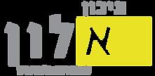 Logo-Alon.png