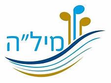 לוגו חדש 2019.jpg