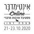 לוגו אינטימדבר 2020.jpg