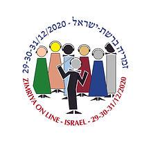 לוגו זימריה און ליין.jpg