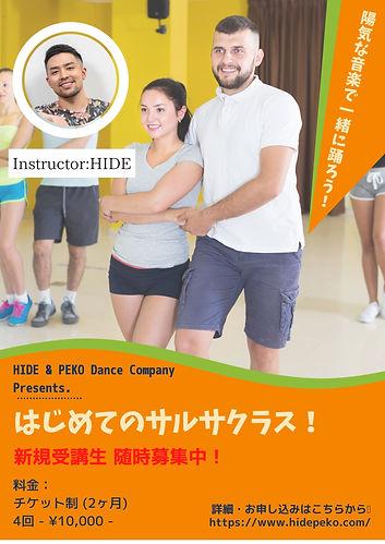 InstructorHIDE (1)-min.jpg